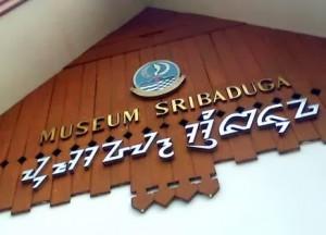 Museum Sri Baduga Bandung