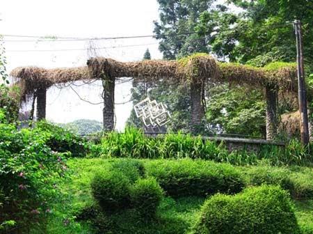 Lansia Park Bandung City