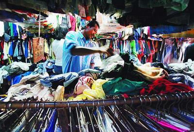 Pasar Gede Bage Bandung