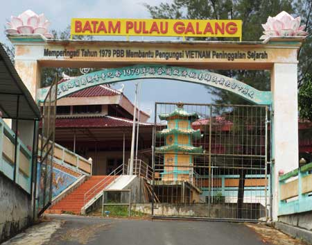 Batam Pulau Galang